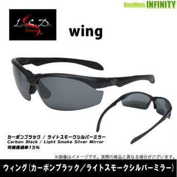 ●LSDデザイン 偏光サングラス ウィング カーボンブラック/ライトスモークシルバーミラー 【まとめ送料割】