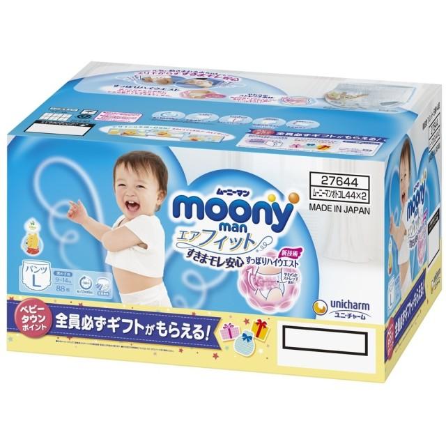 【パンツタイプ】ムーニーマンエアフィット 男の子L 箱入り(88枚)