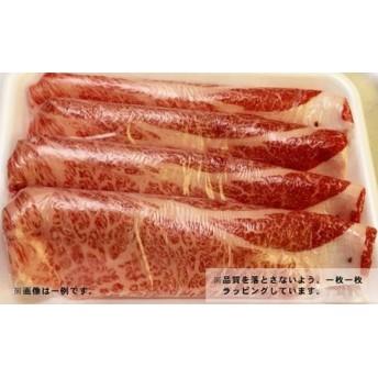 BG05◇淡路和牛しゃぶしゃぶ・すき焼き用もも肉 500g