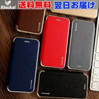 iPhoneXS iPhoneXR iPhoneXSMax ケース iPhonex GalaxyS9/S9+/s8/8+ iphone8 iphone6 iphone7 手帳型 iphone8/7/6/plus iphone7