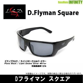 ●LSDデザイン 偏光サングラス Dフライマン スクエア ピアノブラック/ライトスモークシルバーミラー 【まとめ送料割】