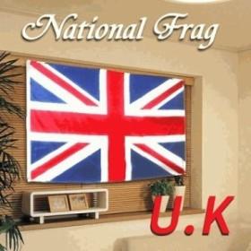 クロスワーク イギリス国旗 150×90cm United Kingdom[ゆうパケット発送、送料無料、代引不可]