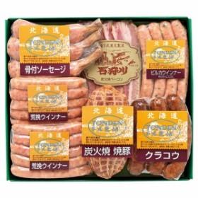 トンデンファーム 炭火焼焼豚 ソーセージセット 2007044 ハム ソーセージ