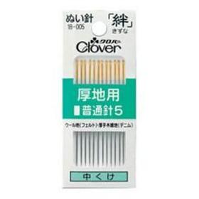 Clover(クロバー) 『ぬい針 絆 厚地用普通針5 G5』