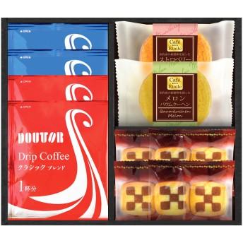 【ANGELIEBE/エンジェリーベ】Cafe Etoile ドトールコーヒーと2種のバウムクーヘン