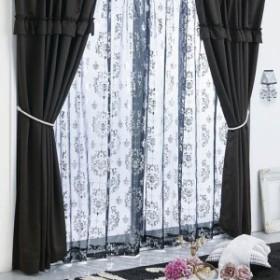 幅100×丈90 4枚組 4枚セット 遮光カーテン カーテンセット レースカーテン付 姫系 ブラックフリルセレブスタイル1級遮光カーテンセット