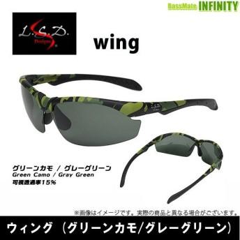 ●LSDデザイン 偏光サングラス ウィング グリーンカモ/グレーグリーン 【まとめ送料割】