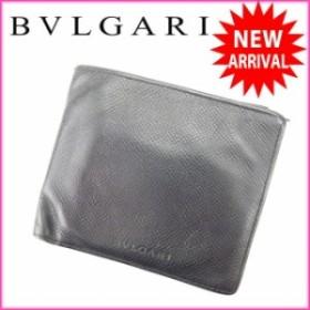 ブルガリ BVLGARI 二つ折り財布 財布 小物 サイフ レディース 【中古】 C1266