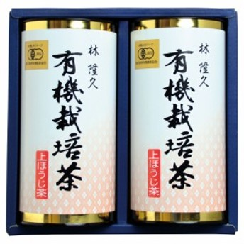 林隆久 日本茶 有機栽培茶 MU-200