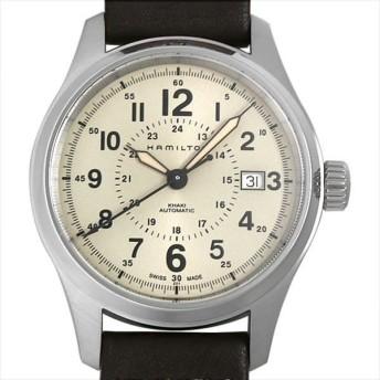 48回払いまで無金利 ハミルトン カーキフィールド H70595523 新品 メンズ 腕時計 キャッシュレス5%還元