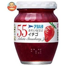 【送料無料】 アヲハタ  55 イチゴ  150g瓶×12個入