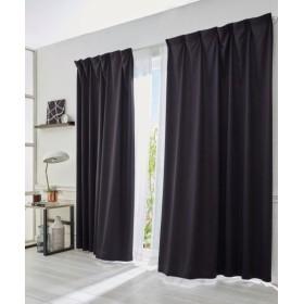 全サイズ均一価格。しずく調遮光カーテン ドレープカーテン(遮光あり・なし)