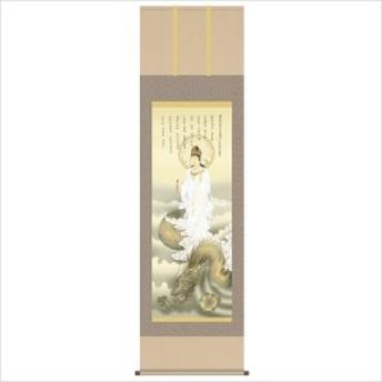 【開運掛軸】消災龍上白衣観音図(尺三)