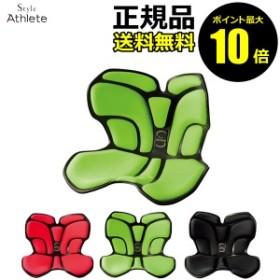【P10倍】Style Athlete (スタイル アスリート)