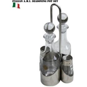 【T】新品 イタリア軍 A.M.I. シーズニングポットセット