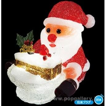 LEDクリスタルモチーフ (ケーキサンタ) クリスマス装飾デコレーション