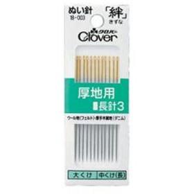 Clover(クロバー) 『ぬい針 絆 厚地用長針3 G3』