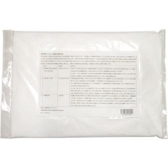 過炭酸ナトリウム(酸素系漂白剤) (1kg)