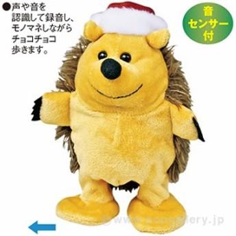 ものまねハリネズミ クリスマス装飾デコレーション