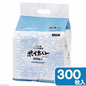ウンチ処理袋ポイ太くん 300枚入り チャームオリジナルデザイン 犬 マナー袋 うんち袋 (犬 トイレ)
