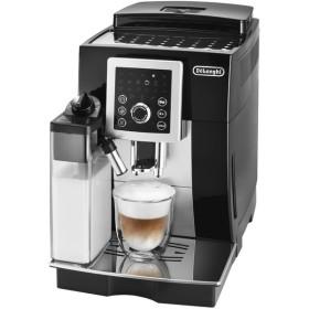デロンギ(Delonghi) ECAM23260SBN ブラックxシルバー マグニフィカS カプチーノ スマート [全自動エスプレッソマシン] コーヒーメーカー
