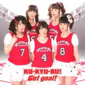 【中古】【CD】 RO-KYU-BU! / Get goal!(初回限定盤) 1000412330