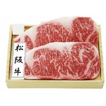 スギモト 松阪牛 ステーキ用 kin9678593992
