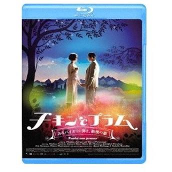 チキンとプラム 〜あるバイオリン弾き、最後の夢〜 Blu-ray Disc