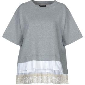《セール開催中》TWINSET レディース スウェットシャツ グレー XL 100% コットン ポリウレタン ポリエステル