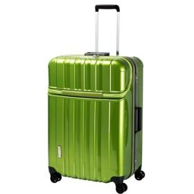 スーツケース TRAVERIST(トラベリスト)TRUSTOP(トラストップ) グリーン 7620437 [100L]