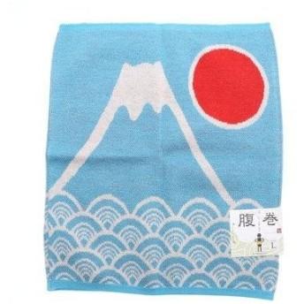 【カヤ】富士山腹巻き Lサイズ ブルー【返品不可商品】