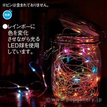 電池式100球LEDフェアリーライト(ミックス) クリスマス装飾イルミネーション