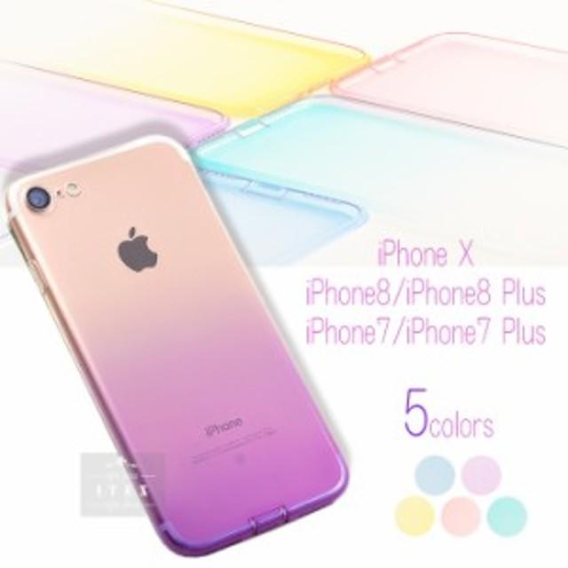 7e4fffebae クリア ソフトケース TPU素材 耐衝撃 超薄型 軽い iPhone8用 iPhone8Plus用 スマホケース
