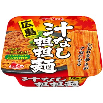 ニュータッチ 広島汁なし担担麺 ケース (137g12コ入)