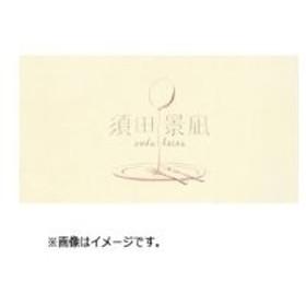 須田景凪 / teeter  〔CD〕