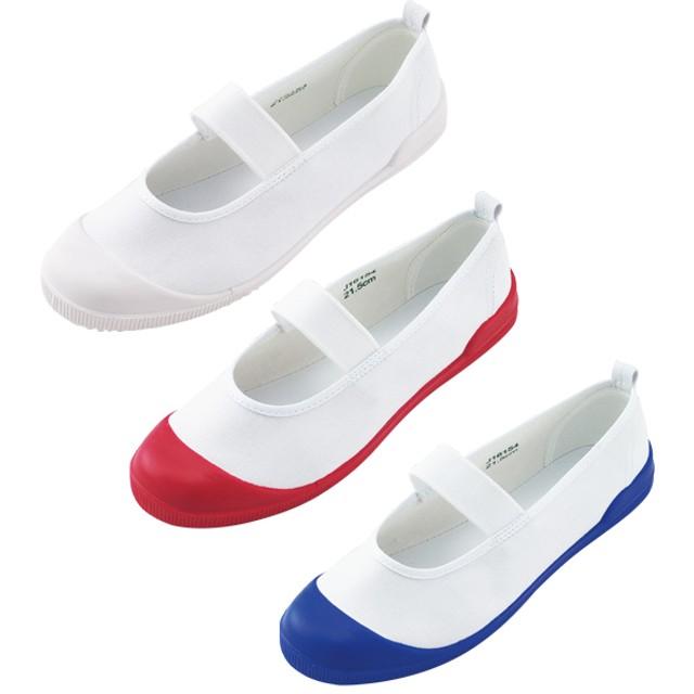 【格安-子供用靴】上履き