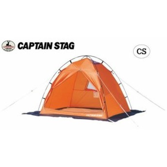 2人用 ドームテント キャンプテント キャンプ用品 テント キャプテンスタッグ