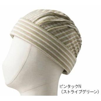 【送料無料】特殊衣料 abonetホーム ピンタックN ブラック 7-2677-05