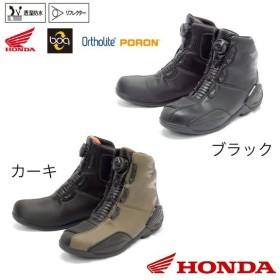 HONDA / ホンダ BOA GT COMFORT SHOES  透湿防水ライディングシューズ   コンフォートシューズ 【2カラー】メンズ