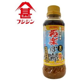 富士甚醤油 フジジン 極楽ぽん酢 甘口タイプ (たまねぎ風味) 260ml
