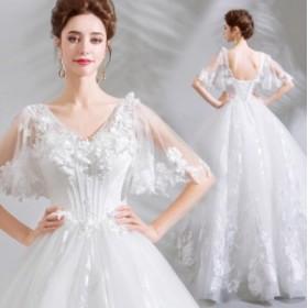 Vネック ウェディングドレス パーティードレス イブニングドレス 上品 ロングドレス フェミニン 結婚式 フォーマルドレス 挙式 編み上げ