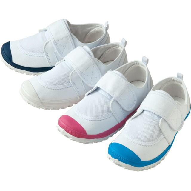 【格安-子供用靴】ジュニア面ファスナー付メッシュ素材上履き