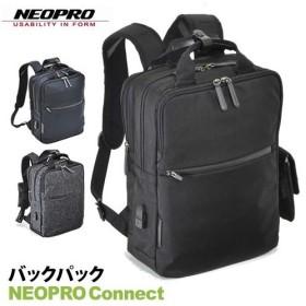 (ポイント10倍)エンドー鞄 (リュック)(2-770) NEOPRO Connect(ネオプロ コネクト) バックパック (カラー選択式)(メール便/ラッピング不可)