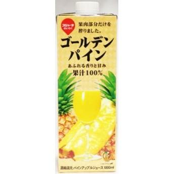 スジャータ ゴールデンパイン 1000ml 【めいらくのパインアップルジュース】