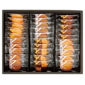 神戸トラッドクッキー クッキー詰め合わせ 神戸浪漫 KTC-100