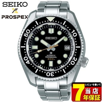 ボトル付 ポイント最大24倍 PROSPEX プロスペックス SEIKO セイコー 機械式 メカニカル 自動巻き SBDX023 メンズ 腕時計 国内正規品 ブラック シルバー