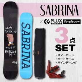 SABRINA+FLUX+PURPLECOW/ スノーボード板+金具+ケース3点セット WALTER