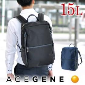 ace.GENE エースジーン W-SHIELDPAC ビジネスリュック B4 15L 55153