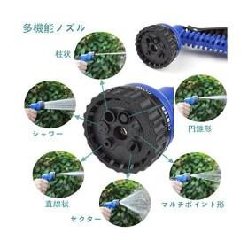 koisuru 改良型で耐久性 3倍に伸びるホース 伸縮ホース 二重構造 マジックホース ガーデニング 園芸 洗車 ベランダ・庭・ブルー掃除用 のびる