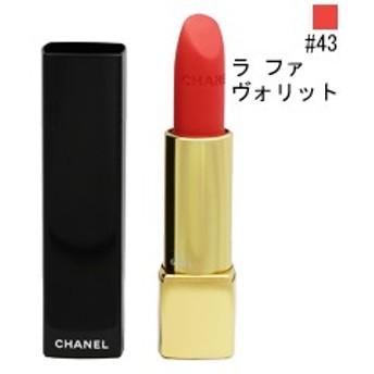 送料無料 【シャネル】ルージュ アリュール ベルベット #43 ラ ファボリット 3.5g CHANEL 化粧品
